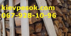 дрова, купить дрова, дрова купить, дрова для камина